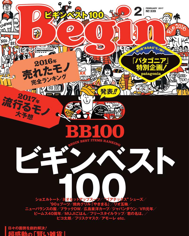 begin_201702