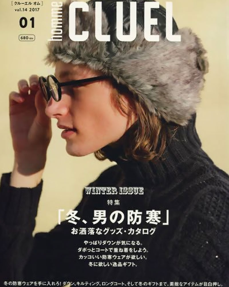 cluel_homme_201701