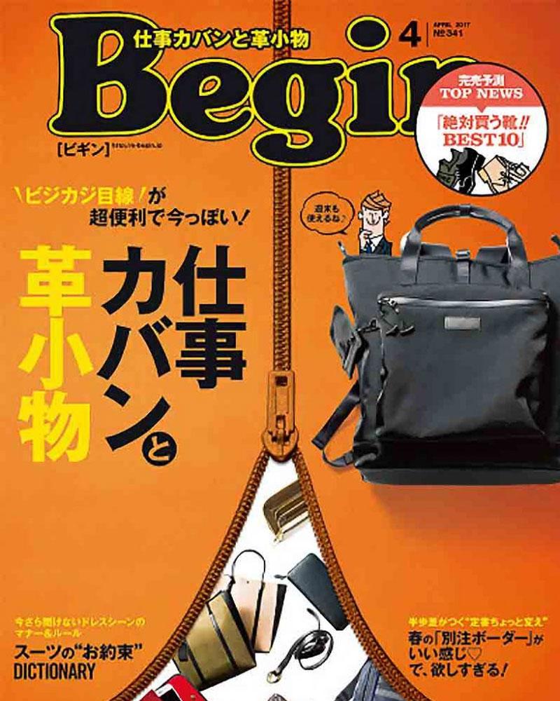 begin_201704