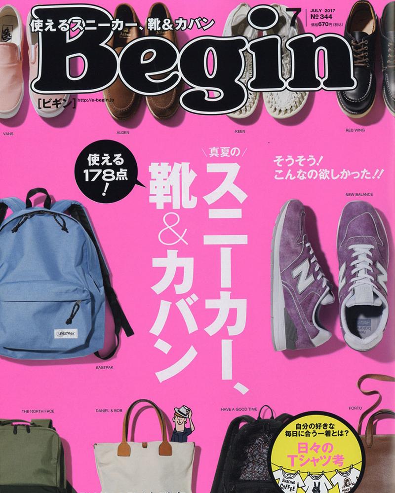 begin_201707
