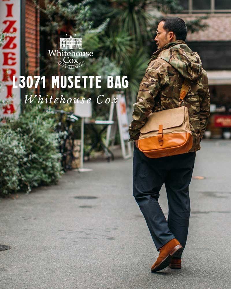 古い英国製のミリタリーバッグを蘇らせた現代版ミュゼットバッグ