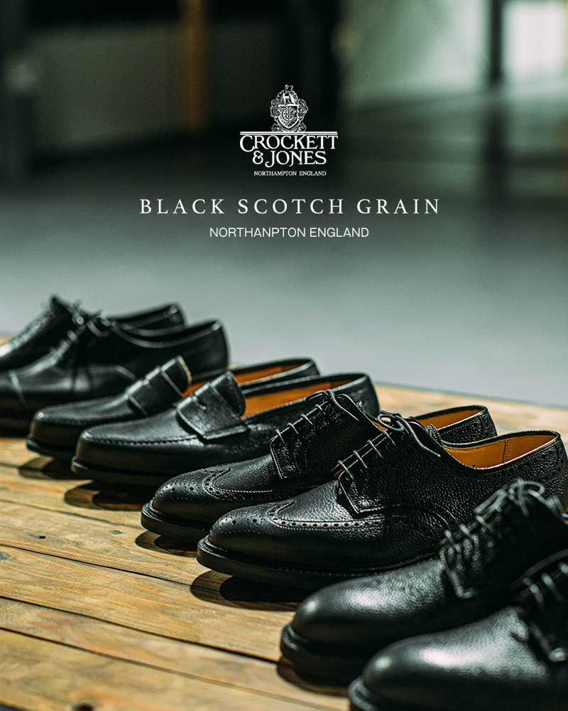 BLACK SCOTCH GRAIN