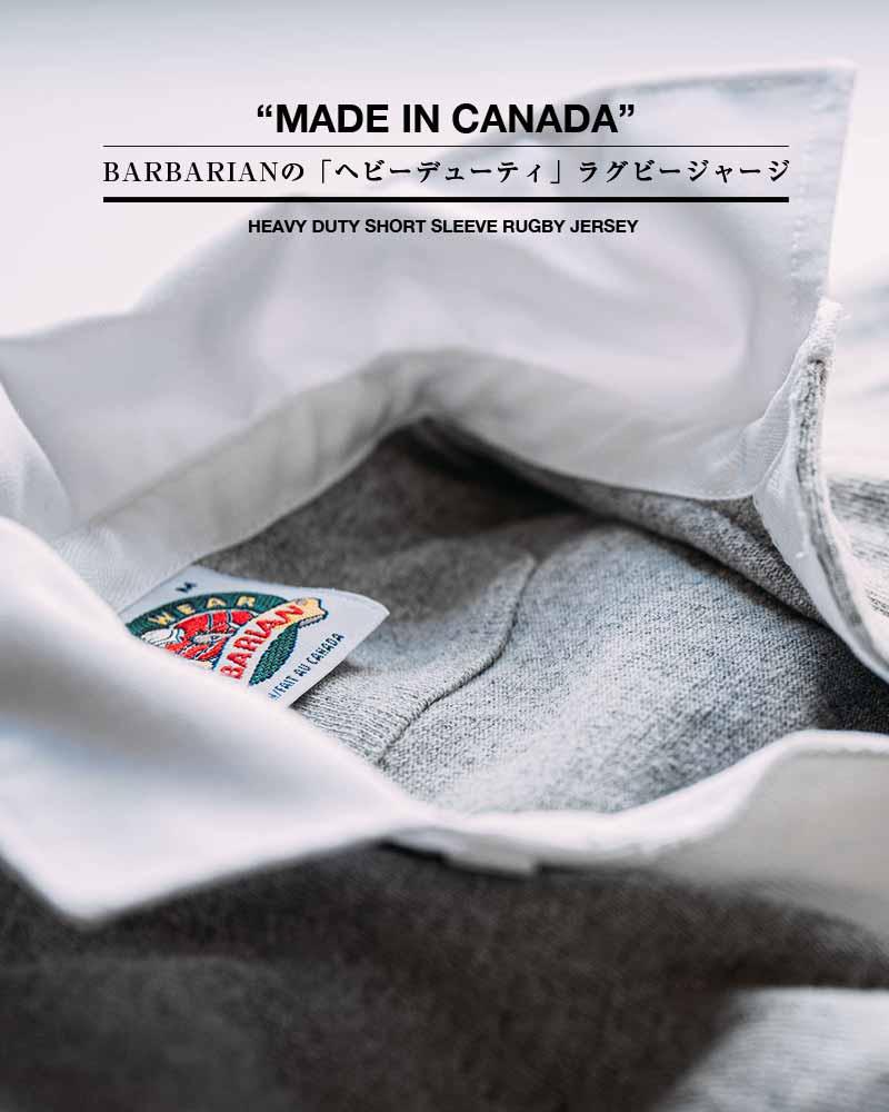 """""""MADE IN CANADA"""" BARBARIANの「ヘビーデューティ」ラグビージャージ"""