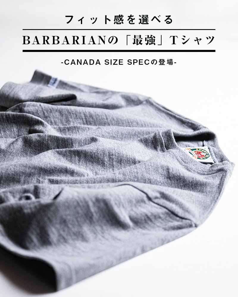 フィット感を選べるBARBARIANの「最強」Tシャツ -CANADA SIZE SPECの登場-