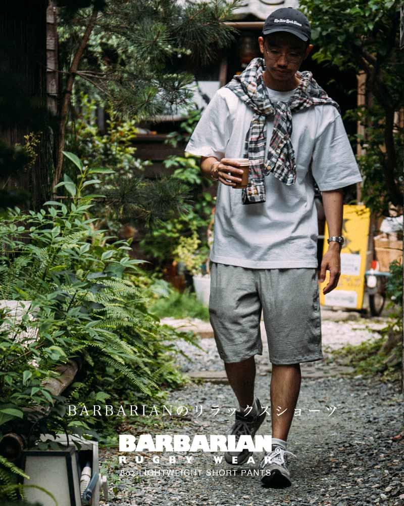 BARBARIANのリラックスショーツ