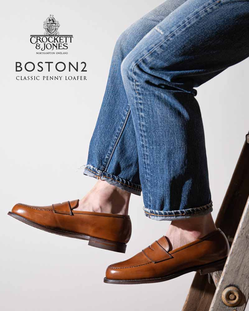 BOSTON2 -classic penny loafer-
