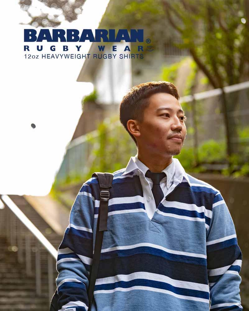 Retro color for Autumn -BARBARIAN 2021 Vol7-